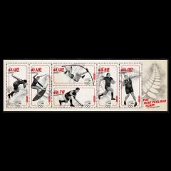 Tokyo 2020 Olympic Games Miniature Sheet