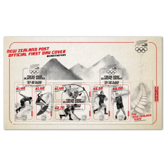 Tokyo 2020 Olympic Games Miniature Sheet First Day Cover